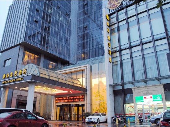 无锡鼎尚皇冠酒店