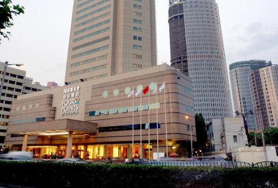 上海浦东福朋喜来登由由酒店