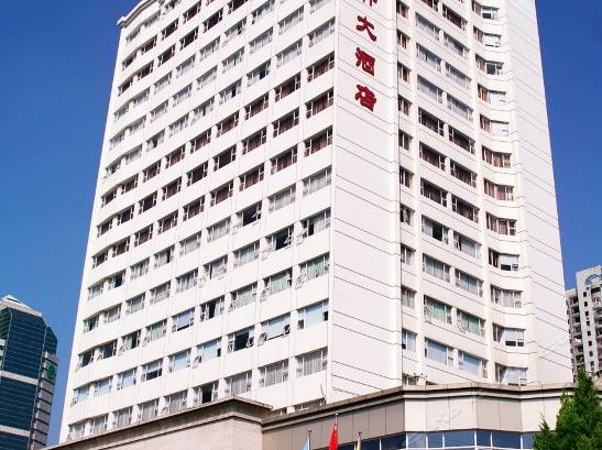 厦门新中林大酒店