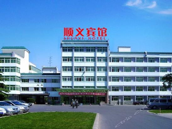 北京顺义宾馆
