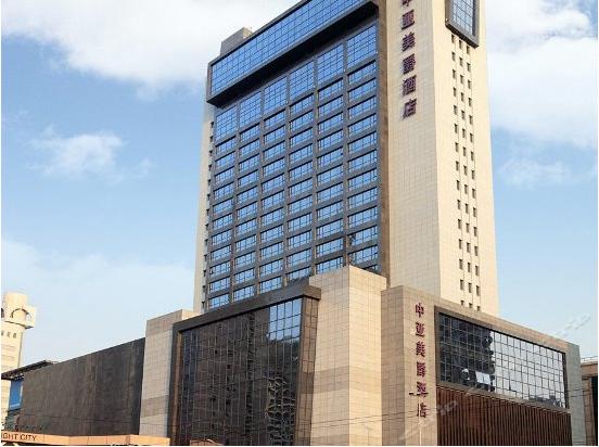 上海静安铂尔曼酒店(原中亚雅高美爵酒店)