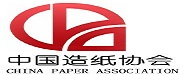 中国造纸协会