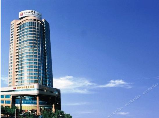 深圳中油阳光大酒店