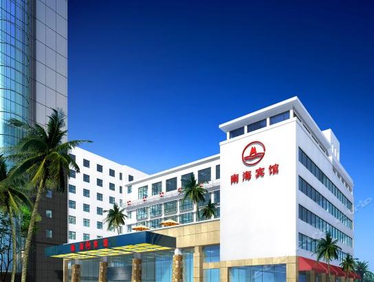 长沙市南海宾馆