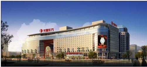 北京国贸国际会展中心