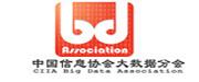 中国信息协会大数据分会