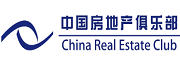 中国房地产俱乐部
