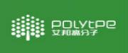 深圳市艾邦高分子科技有限公司