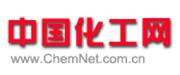 中国化工网