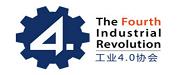 工业4.0协会