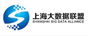 上海大数据联盟/ChinaHadoop