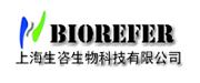 上海生咨生物科技有限公司