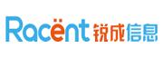 上海锐成信息科技有限公司