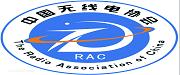 中国无线电协会