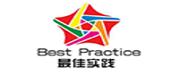 国际最佳实践管理联盟