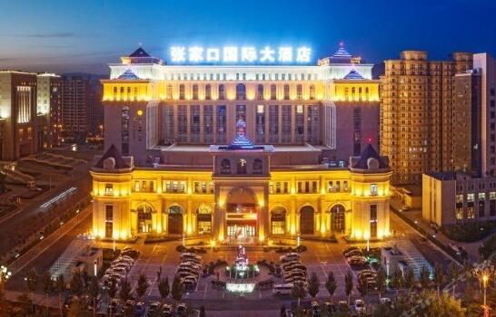 张家口国际大酒店