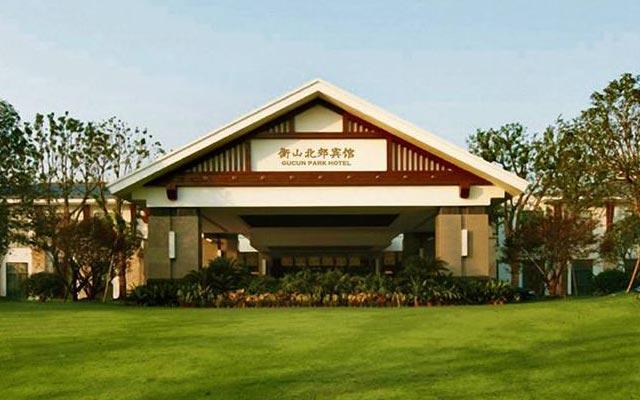 上海衡山北郊宾馆
