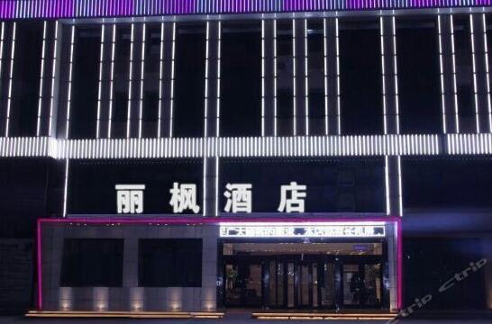 银川丽枫酒店