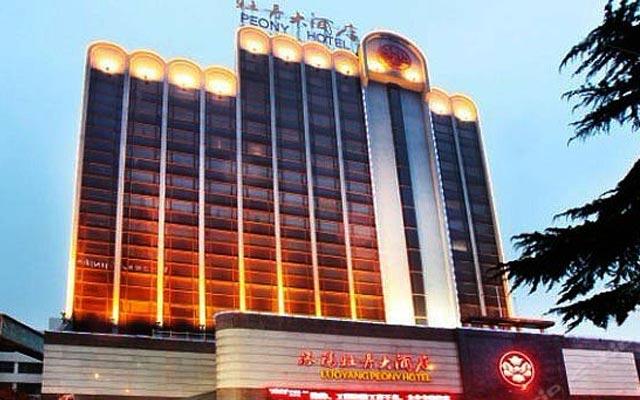 洛阳牡丹大酒店