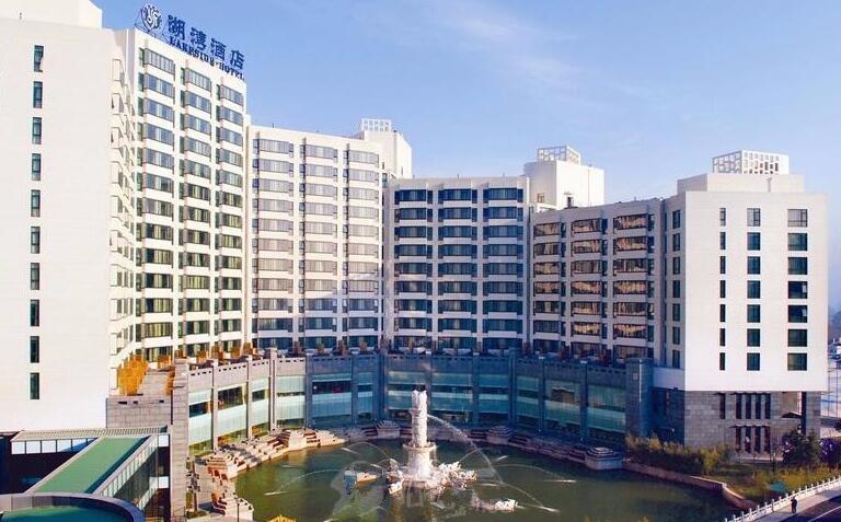 北京湖湾酒店