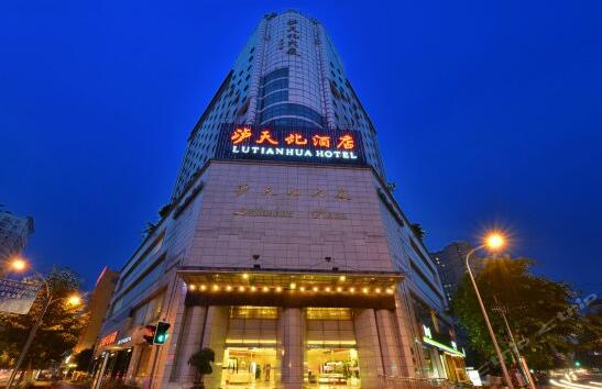 成都泸天化酒店