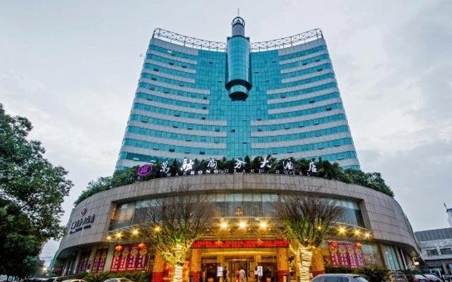 温州万豪商务大酒店