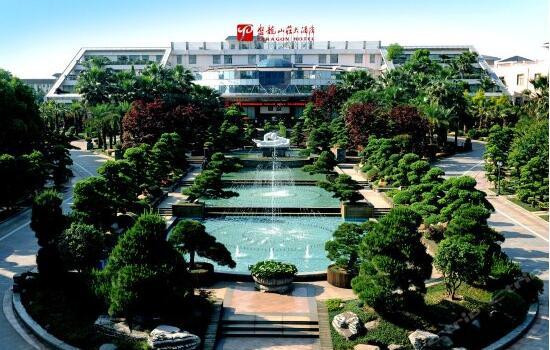 湘潭盘龙山庄大酒店