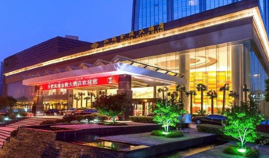 合肥泓瑞金陵酒店