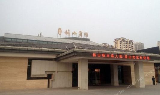 烟台福山宾馆