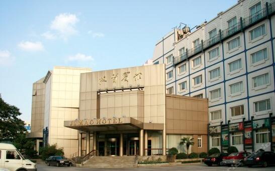 上海技贸宾馆