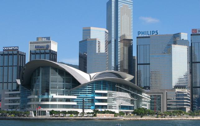 香港必威体育登录展览中心