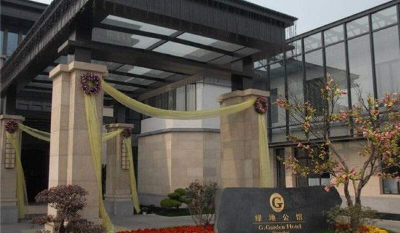 上海绿地公馆