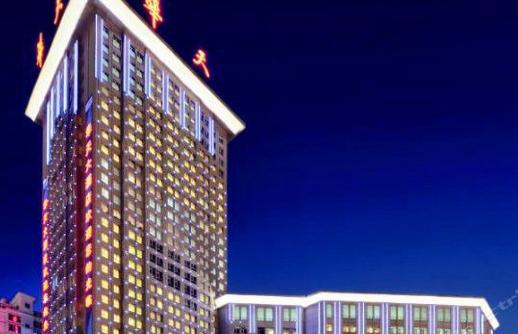 长春华天大酒店