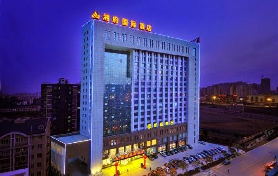 长沙市湘府国际酒店