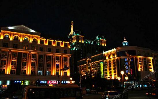 满洲里口岸国际大酒店