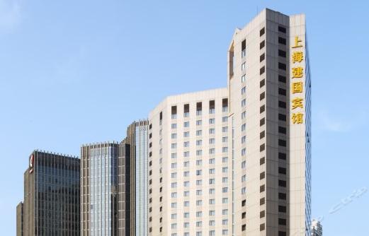 上海建国宾馆