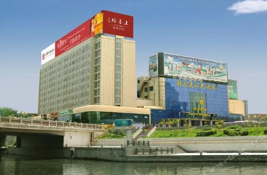 山东银座泉城大酒店