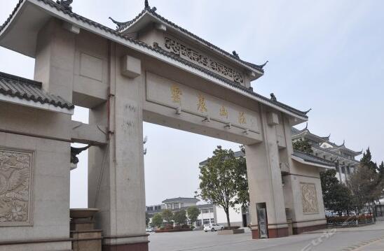 徐州云泉山庄