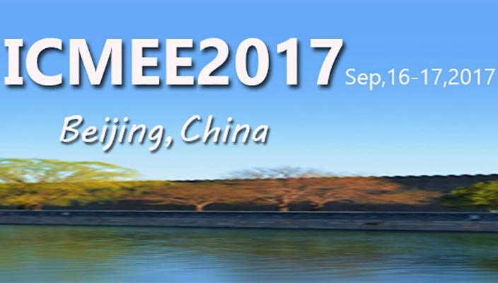 2017年第九届机械与电子工程国际会议