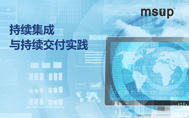 乔梁培训公开课:持续集成与持续交付实践(2017年11月 北京站)
