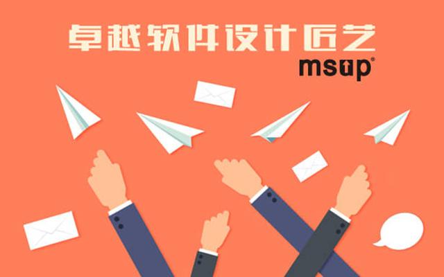 张逸培训公开课:卓越软件设计匠艺(2017年12月 北京站)