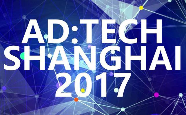ad:tech Shanghai 2017