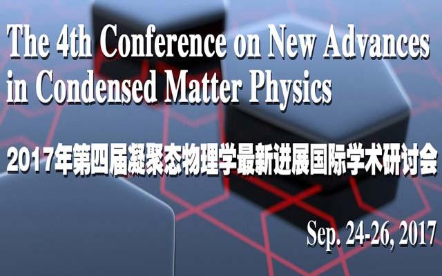 第四届凝聚态物理学最新进展国际学术研讨会(NACMP2017)