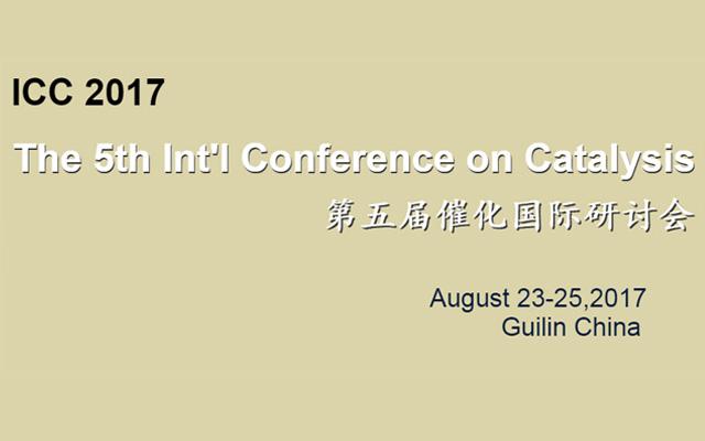 第五届催化国际研讨会