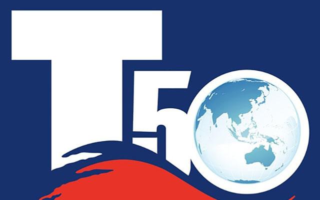 2017全球工程机械产业大会暨50强峰会