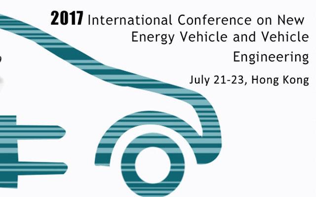 2017 新能源汽车与车辆工程国际会议(NEVVE 2017)