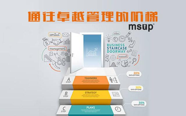 路宁培训公开课:通往卓越管理的阶梯(2017年9月 上海站)