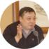 国家发改委投资研究所副所长汪文祥照片