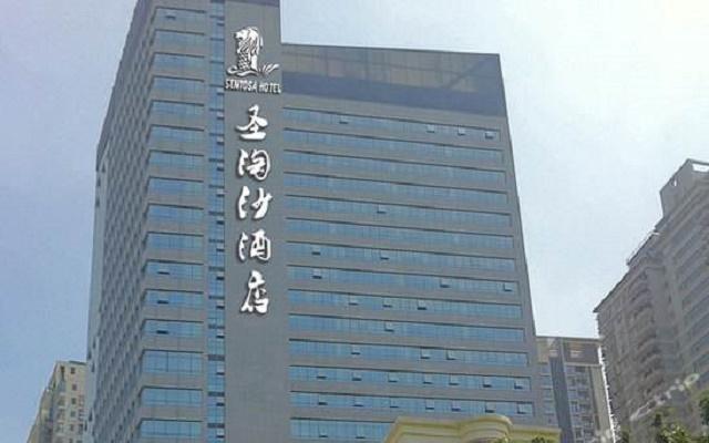 圣淘沙酒店(翡翠店)