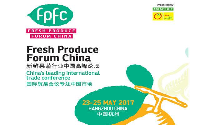 第二届新鲜果蔬行业中国高峰论坛